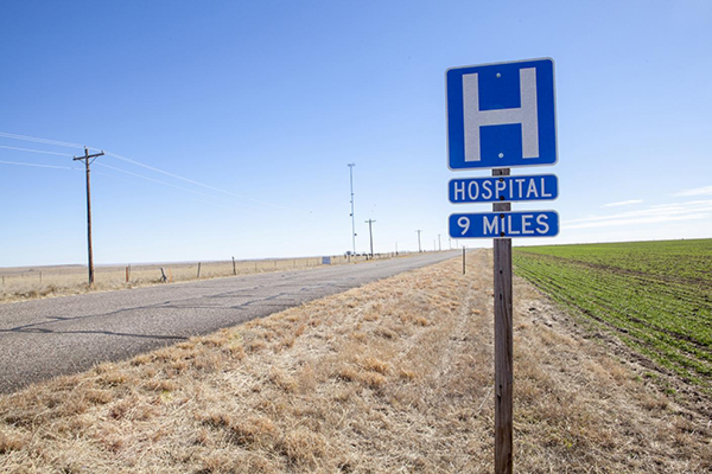 Highway Hospital Sign